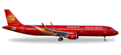 Airbus A321 Juneyao Airlines