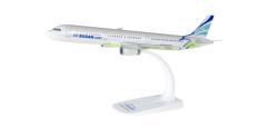 Airbus A321 Air Busan