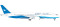 Herpa 530958 Boeing 787-9 Dreamliner XiamenAir