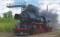 Piko 37240 G-Dampflok BR 50 Reko DR IV