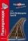 Tillig 09620 Planungsmappe, H0-Elite-Gleissystem